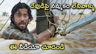 దేవుడిపై నమ్మకం లేనివాళ్ళు | Tholi Premalo Movie | Latest Movie Scenes Telugu