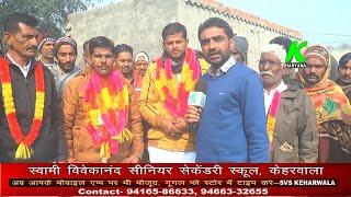 गांव सूरेवाला में हुए विकास कार्याें को लेकर मांग रहे हैं वोट हरनेक सिंह, देखिए कितना हुआ विकास