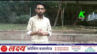 धोतड गांव के इस युवा ने बिना कोचिंग लिए पास की UPSCकी परीक्षा l सिरसा का एकमात्र विद्यार्थी l
