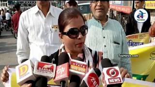 खंडवा की आवाज संस्था ने स्वच्छता जागरुकता पैदल रैली निकाली  | Khandwa Madhya Pradesh News In Hindi