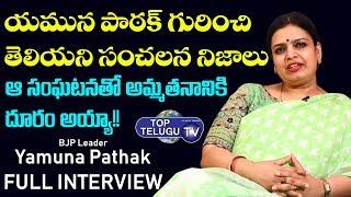 BJP Leader Yamuna Pathak Exclusive Interview | Full Interview | Top Telugu TV Latest Interviews