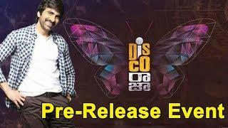 Disco Raja Pre Release Event Highlights | Mass Maharaja Raviteja | Payal Rajput | Anil Ravipudi
