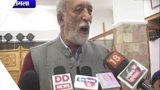 शिमला : छात्र संघ ने की JNU के कुलपति को हटाने की मांग ! ANV NEWS HIMACHAL PRADESH !