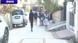 अंबाला : हरियाणा विधानसभा शीतकालीन सत्र आज ! ANV NEWS HARYANA !