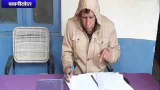 बवानीखेड़ा : खरक गांव के एक युवक ने की खुदकुशी ! ANV NEWS HARYANA !