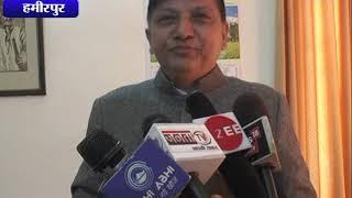 हमीरपुर : केन्द्रीय वित्त राज्य मंत्री हो गए हैं घमंडी : राजेन्द्र राणा ! ANV NEWS HIMACHAL !