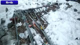 किन्नौर : पानी की पाइपलाइनें जमी  ! ANV NEWS HIMACHAL !