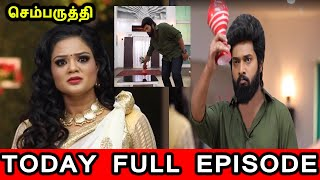 SEMBARUTHI SERIAL TODAY FULL EPISODE|SEMBARUTHI SERIAL 20th Jan 2020|SEMBARUTHI 20/01/2020 EPISODE