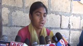 Gir-Somnath | Father poisoned my daughter and poisoned me | ABTAK MEDIA