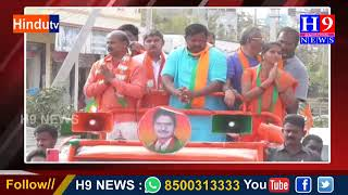 బీజేపీ అభ్యర్థతుల తరుపున గోశామహల్ mla రాజసింగ్ ప్రచారం