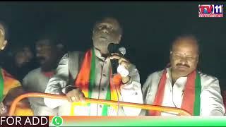 రాష్ట్రము లో అరాచక ప్రభుత్వం పోవాలి అంతే  BJP రావాలి  | Dr లక్ష్మణ్