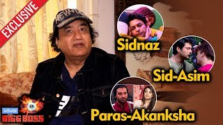 Exclusive: Abu Malik Reaction On Asim And Sidharth BIG FIGHT | SidNaz | Bigg Boss 13 Interview