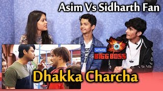 Bigg Boss 13 | Asim Riaz Vs Sidharth Fan On DHAKKA | Bigg Charcha | BB 13 Video