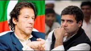 Breaking News : राहुल गांधी बन सकते हैं पाकिस्तान के PM
