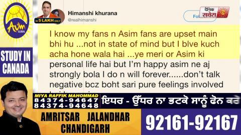 Bigg Boss 13 : Himanshi ਨੇ ਕਿਉਂ ਮੰਗੀ Asim ਤੋਂ ਮੁਆਫੀ | Fans ਦੀ ਗ਼ਲਤਫ਼ਹਿਮੀ ਨੂੰ ਕੀਤਾ ਦੂਰ | Dainik Savera