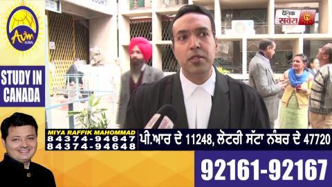 Exclusive:  Jaggu Bhagwanpuria की Petition पर High Court में हुई सुनवाई