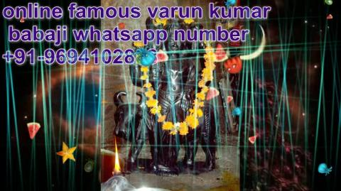+91-9694102888 Inter Caste Marriage Problem Solution in Punjab