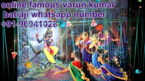 +91-9694102888 Inter Caste Marriage Problem Solution in Ambala