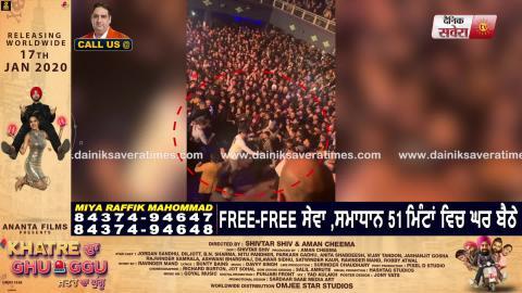 Rajja Beta : Ep 78 | Babbu Maan | Sidhu Moose Wala | Deep Jandu | Karan Aujla | Viral Video