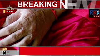 LUCKNOW: BREAKING NEWS