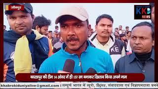 JAUNPUR :  क्रिकेट प्रतियोगिता का हुआ आयोजन