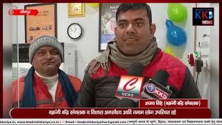 JAUNPUR : जौनपुर में वक्रांगी केंद्र के 1 वर्ष पूरे होने पर केक काटकर मनाया गया जश्न