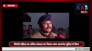 AGRA : किसान को अज्ञात बदमाशों ने मारी गोली