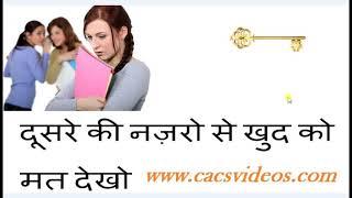 Motivation for Students II Abhinav Jha II