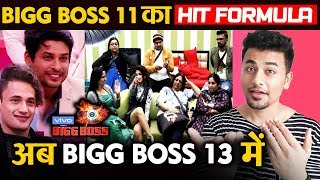 Bigg Boss 13 | Will Family Members Enter As Wild Card In The House Like Bigg Boss 11? | BB 13 Video