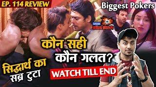 Bigg Boss 13 Review EP 114 | Sidharth Vs Asim UGLY FIGHT | Shehnaz Gill | BB 13 Video