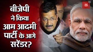 क्या चुनाव से पहले ही BJP-Congress ने स्वीकार ली अपनी हार ?