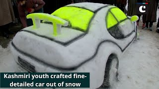 Kashmiri youth crafted fine-detailed car out of snow