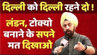 Kejriwal के 67 पार के नारे पर BJP नेता आर.पी. सिंह का क्या रहा पलटवार, देखें वीडियो
