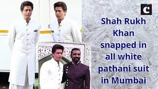 Shah Rukh Khan snapped in all white pathani suit in Mumbai