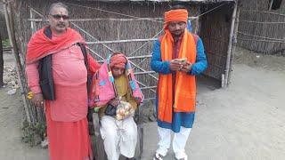 विनय कुमार पांडे की मदद के लिए आगे आए समाजसेवी और साहिबगंज विधानसभा के भावी प्रत्याशी