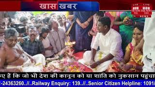 मस्जिद में कराई गई हिंदू लड़की की शादी  NEWS INDIA