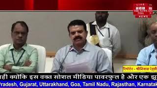 Telangana News //  में नगर पालिका चुनाव की तैयारियां