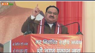 भाजपा देश की सबसे मजबूत पार्टी है, लेकिन हम रुकने वाले नहीं हैं: श्री जे पी नड्डा
