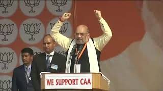 Shri Amit Shah addresses public meeting under Jan Jagran Abhiyan on CAA-2019 in Lucknow, U.P