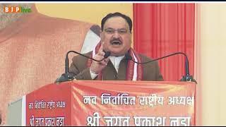 बिना राजनीतिक बैकग्राउंड के इतनी बड़ी जिम्मेदारी मिलती है, ये भाजपा में ही संभव है: श्री जेपी नड्डा