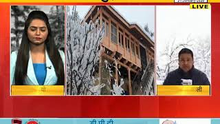 #MANALI : बर्फबारी के बाद जन्नत में तब्दील हुई कश्मीर घाटी
