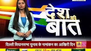 #BJP की दूसरी लिस्ट जारी, केजरीवाल के खिलाफ सुनील यादव को टिकट