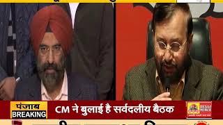 #DELHI को लेकर टूटा 21 साल पुराना गठबंधन !