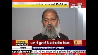 #CID चीफ को हटाने पर क्यों अड़े #HARYANA के गृहमंत्री #ANIL_VIJ !