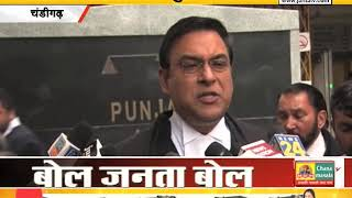 #DGP गुप्ता की नियुक्ति पर #HC में हुई सुनवाई