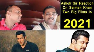 Ashok Sir Reaction On Salman Khan's Two BIG Films In 2021