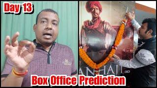 Tanhaji Box Office Prediction Till Day 13