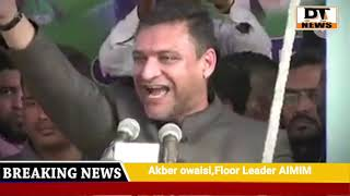 Akber Owaisi Latest Speech | First Speech After The Treatment