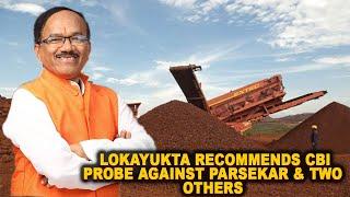 Mining Scam: Lokayukta Wants Laxmikant Parsekar, Pavan Kumar & Prasanna Acharya To Be Probed By CBI