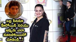 బద్రి సినిమా హీరోయిన్ సరయు ఇప్పుడు ఎలా మారిపోయిందో చూడండి...! Ameesha Patel